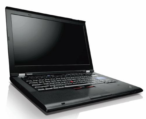 Lenovo_offiziell